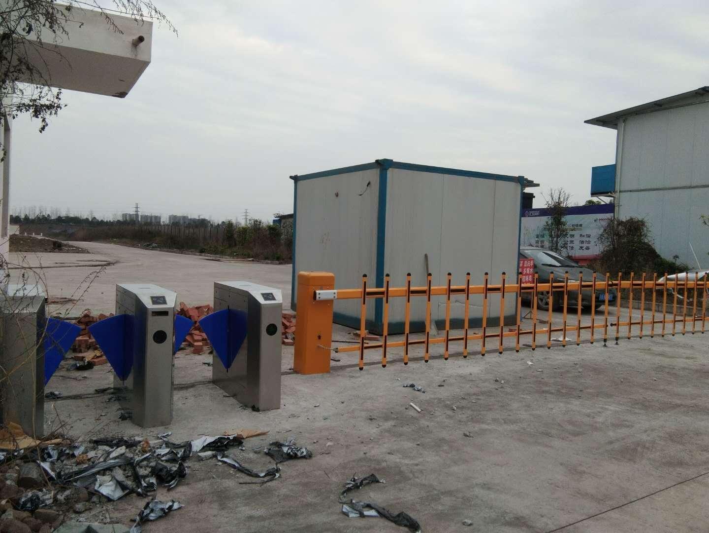 自贡华融电子园