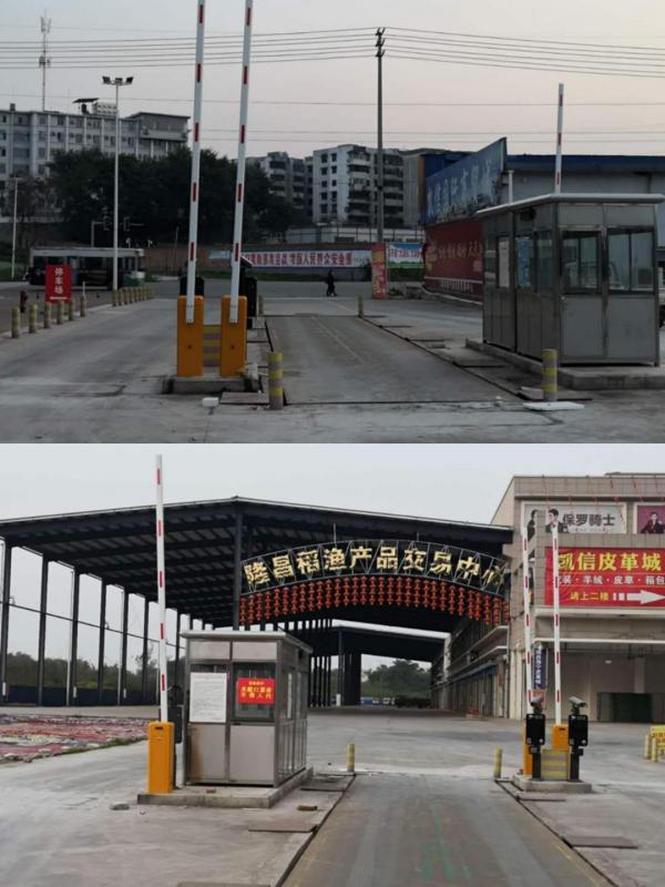 隆昌凯信商贸城