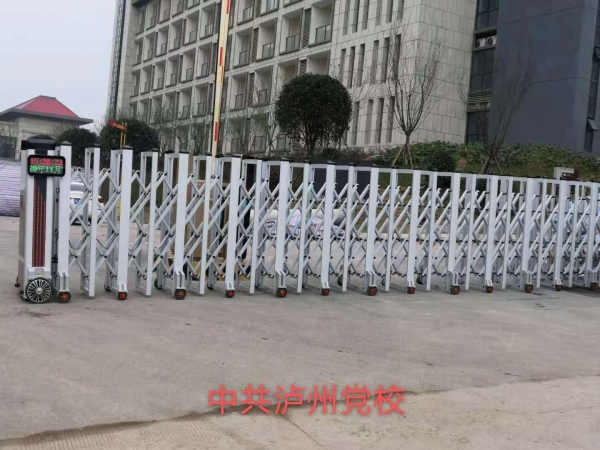 电动伸缩门:中共党校