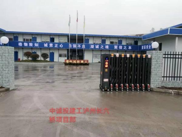 电动伸缩门:中诚投建工泸州长六桥项目部