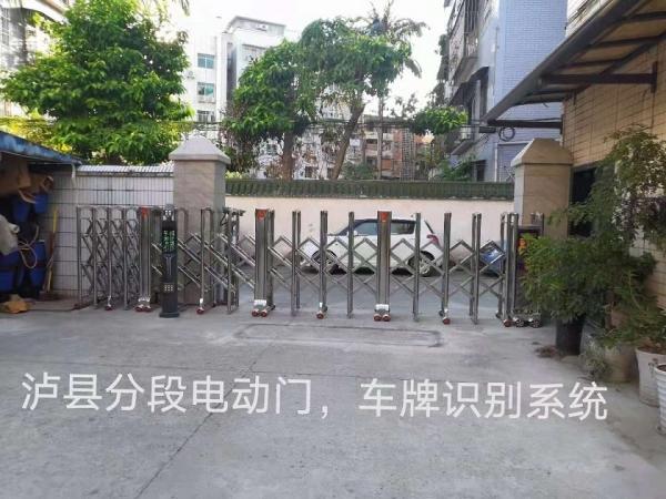 泸县电动门+车牌识别系统